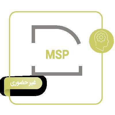 دوره آنلاین آموزش کاربردی کنترل پروژه با نرم افزار MSP (MicroSoft Project)
