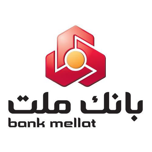 Bank Mellat Png logo