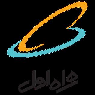 Hamrahe Aval_logo